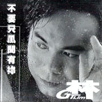 album2001_bw