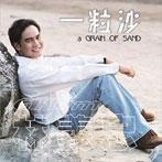 album2001_agos