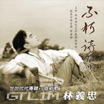 album2005_psalm