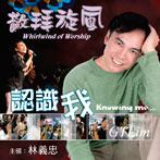 album2005_wow4