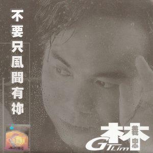 GTLim-album-11
