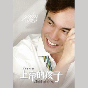 GTLim-album-2006