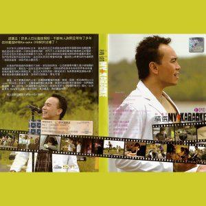 GTLim-album-kara01
