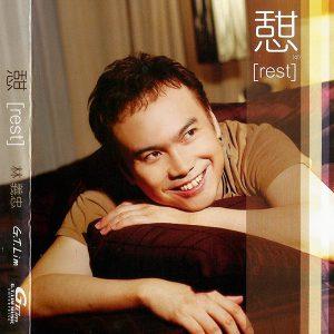 GTLim-album-rest