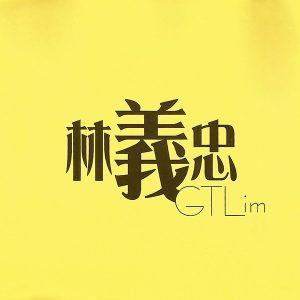 GTLim-album-wow3-1