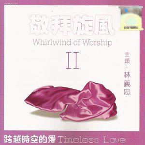 GTLim-album-wowII-1